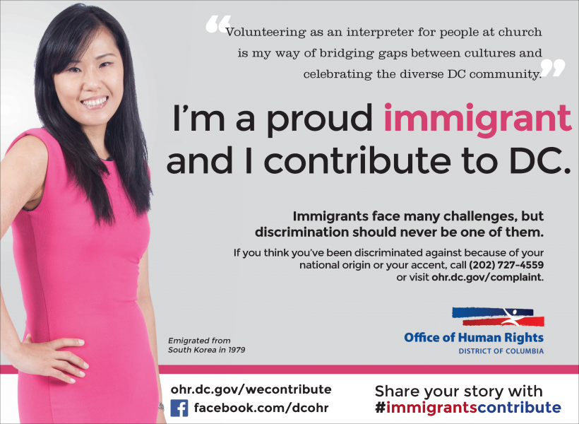 Immigrants Contribute: Anna's Ad