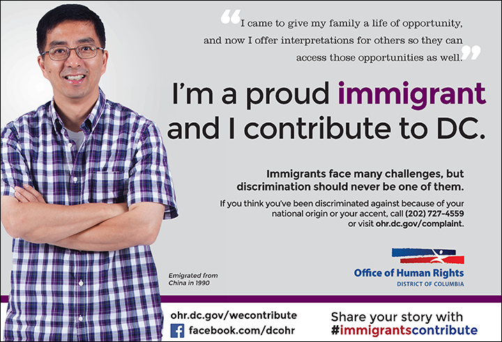Immigrants Contribute Campaign: Gary's Ad