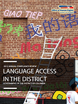 2012 Language Access Report: Cover