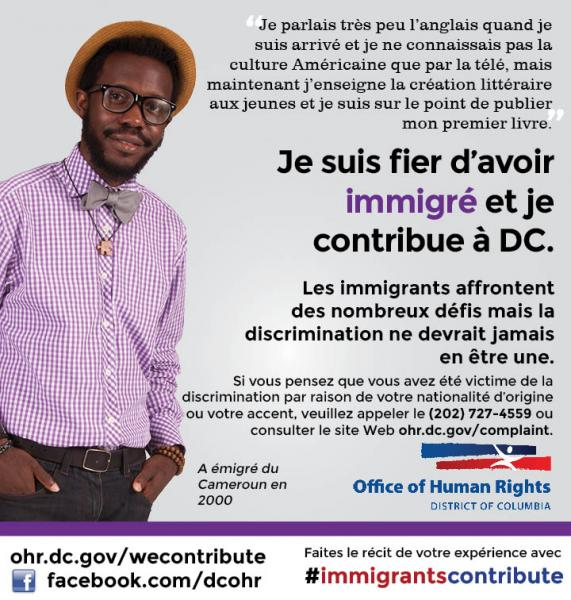 Immigrant Rights Campaign: Pages