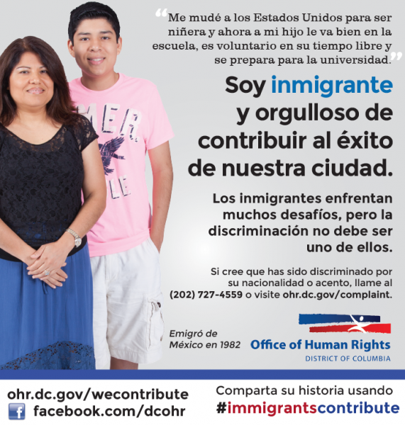 Immigrants Contribute Campaign: Spanish