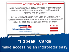 "Language Access Cards, Image of the ""I Speak Amharic"" language access card in Amharic."